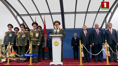 Александр Лукашенко принял участие в параде, посвященном Дню Независимости
