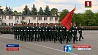 Первую тренировку в Минске провел отряд почетного караула Китая