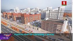 """В столице началось строительство """"Питерского квартала"""""""