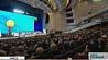 Съезд ученых собрал в Минске более 2 000 человек