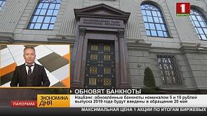 С начала года сократился Внешний госдолг Беларуси