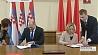 Сегодня пройдет белорусско-хорватский бизнес-форум Сёння пройдзе беларуска-харвацкі бізнес-форум Belarusian-Croatian business forum to be held today