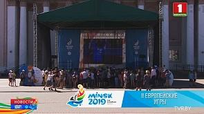 В Гродно фан-зона разместилась в самом центре города