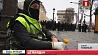 """Протестами """"желтых жилетов"""" охвачены Бельгия, Венгрия, Нидерланды, Испания и другие страны"""