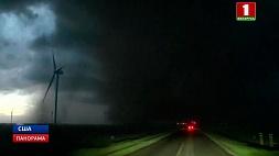 В США от Техаса до Небраски сегодня была зафиксирована серия разрушительных торнадо У ЗША ад Тэхаса да Небраскі сёння была зафіксаваная серыя разбуральных тарнада