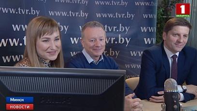"""О проведении детского """"Евровидения-2018"""" сегодня во время онлайн-конференции на сайте tvr.by  рассказали продюсеры шоу"""