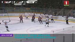 27 и 28 марта - первые финальные поединки Кубка Президента по хоккею