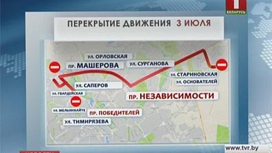 """Праздничное вещание на """"Беларусь 1"""" стартует  за несколько часов до парада"""