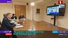 Заседание Совета министров иностранных дел СНГ впервые проходит в режиме видеоконференции Пасяджэнне Савета міністраў замежных спраў СНД упершыню праходзіць у рэжыме відэаканферэнцыі