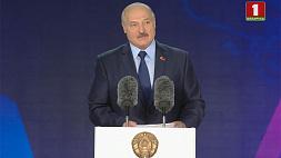 Президент выступил на открытии Славянского базара 2019 в Витебске