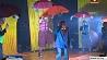 Цирковые номера на театральных подмостках Цыркавыя нумары на тэатральных падмостках