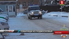 В  России задержан криминальный дуэт, причастный к краже автомобилей в Московской области