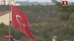 США оставили Анкару без торговых льгот ЗША пакінулі Анкару без гандлёвых ільгот