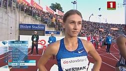 Эльвира Герман заняла третье место на этапе Бриллиантовой лиги в Осло Эльвіра Герман заняла трэцяе месца ў бегу на 100 метраў з бар'ерамі на этапе Брыльянтавай лігі ў Осла Elvira Herman takes 3rd place in 100-meter hurdles at stage of Diamond League in Oslo