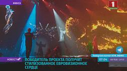 """На """"Беларусьфильме"""" сегодня  состоится генеральный прогон нацотбора на """"Евровидение-2020"""" На """"Беларусьфільме"""" сёння  адбудзецца генеральны прагон нацадбору на """"Еўрабачанне-2020"""" General rehearsal of national eliminations for Eurovision 2020 to take place in Belarusfilm today"""
