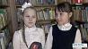 2 апреля - Международный день детской книги 2 красавіка - Міжнародны дзень дзіцячай кнігі