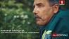 Мы - белорусы! Самый известный комбайнер страны - Михаил Саладуха