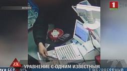 Покупатель, воспользовавшись отсутствием продавца, открыл кассовый аппарат и забрал деньги
