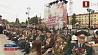 Беларусь отметила великий праздник - День Победы Беларусь адзначыла вялікае свята - Дзень Перамогі