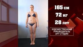 Барановская Ксения