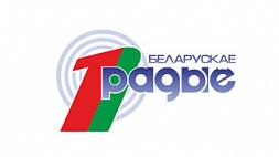 Зорная прэм'ера ў тэатры Беларускага радыё