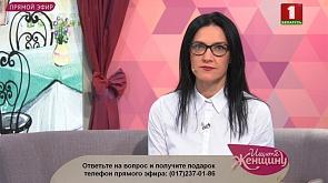 Руководитель компании по уборке - Елена Симончук