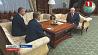 Накануне Глава государства встретился с вице-президентом Европейского инвестиционного банка  Напярэдадні Кіраўнік дзяржавы сустрэўся з віцэ-прэзідэнтам Еўрапейскага інвестыцыйнага банка