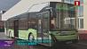 Автобус МАЗ-303 успешно прошел испытания в Казани Аўтобус МАЗ-303 паспяхова прайшоў выпрабаванні ў Казані