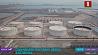 Беларусь начинает поставки нефти из США Беларусь пачынае пастаўкі нафты з ЗША Belarus beginning to accept oil supplies from United States