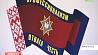 На базе Гомельского лицея МЧС прошел международный слет юных спасателей-пожарных