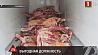 65-летняя работница предприятия по бумагам занижала вес мяса