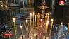 У православных сегодня день поминовения предков У праваслаўных сёння дзень памінання продкаў