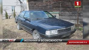 Трое жителей Вороновского района подозреваются в краже автомобиля
