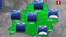 Прогноз погоды на 19 марта Прагноз надвор'я на 19 сакавіка