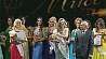 "В Минске выбрали ""Мисс БГУ - 2015""   У Мінску выбралі ""Міс БДУ - 2015""   Miss BSU-2015 chosen in Minsk"