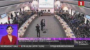 Встреча ОПЕК+ может пройти раньше срока
