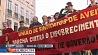 Правительство Португалии объявило о новых сокращениях расходов Урад Партугаліі аб'явіў пра новыя  скарачэнні выдаткаў