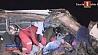 Крупная авария в Боливии Буйная аварыя ў Балівіі