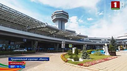 Туристы продолжают прибывать в Беларусь на II Европейские игры