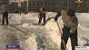 Беларусь приходит в себя после сильнейших снегопадов Беларусь прыходзіць у сябе пасля наймацнейшых снегападаў