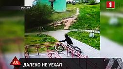 Правоохранители задержали человека, которого подозревают в краже велосипеда