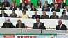 По итогам дискуссии на Всебелорусском народном собрании будет принята программа социально-экономического развития до 2020 года Па выніках дыскусіі на Усебеларускім народным сходзе будзе прынята праграма сацыяльна-эканамічнага развіцця да 2020 года All-Belarusian People's Assembly to adopt program of socio-economic development until 2020