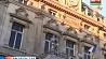 Франция на грани банкротства Францыя на грані банкруцтва