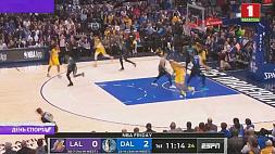 НБА. Регулярный чемпионат