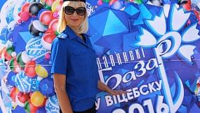 Светлана Сахарова
